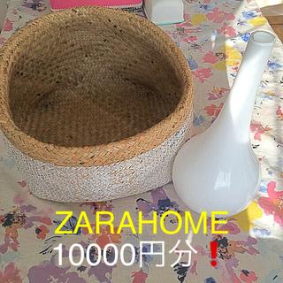 ザラホーム(ZARA HOME)のZARAHOME 1万円相当 値札付き 花瓶 バスケット セット(花瓶)