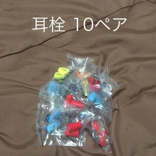 耳栓 イヤーウィスパー  10ペア (その他)