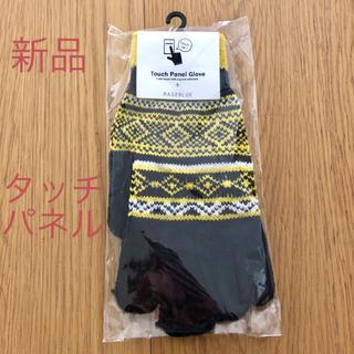 レイジブルー(RAGEBLUE)の新品 レイジブルー 手袋 タッチパネル(手袋)
