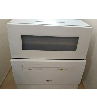 パナソニック(Panasonic)の食器洗い機乾燥機 Panasonic(食器洗い機/乾燥機)