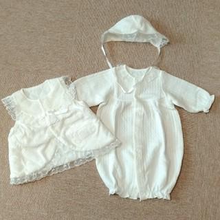 ニシマツヤ(西松屋)の美品半額セール 新生児 ベビードレス 3点セット(セレモニードレス/スーツ)