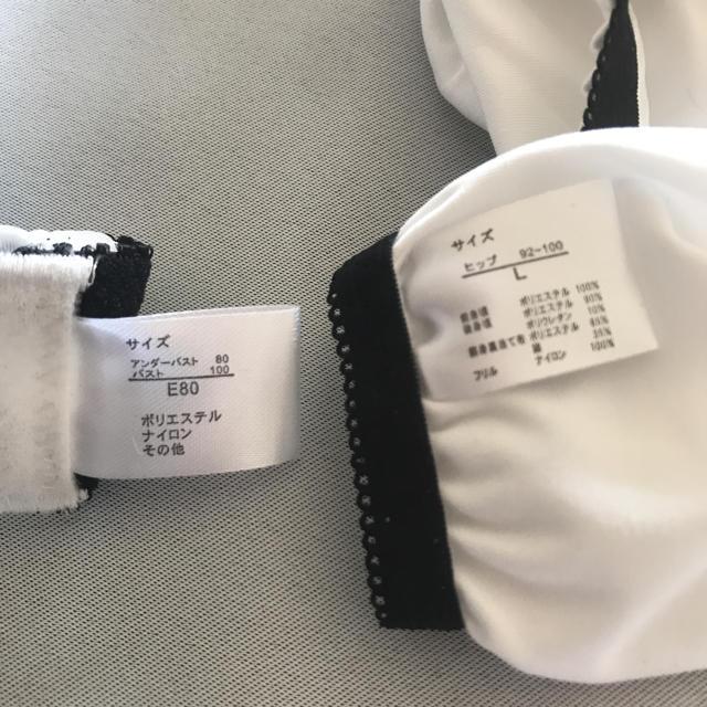ブラショーツセット E80 新品未使用 レディースの下着/アンダーウェア(ブラ&ショーツセット)の商品写真