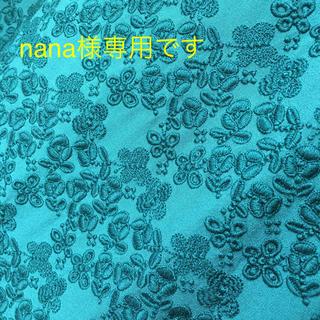 ミナペルホネン(mina perhonen)のミナペルホネン nana様 専用ページです(その他)