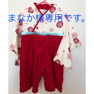 袴ロンパース  80サイズ(和服/着物)