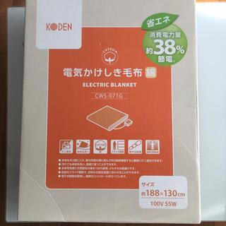 taitaiboku様専用 電気かけしき毛布(電気毛布)