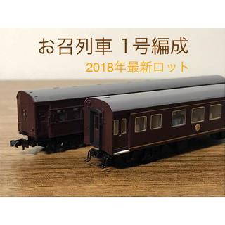 カトー(KATO`)のKATO 10-418 お召列車 1号編成 5両セット(鉄道模型)