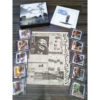 BLUES DELUXE (ブルース デラックス) CD10枚組 BOXセット(ブルース)