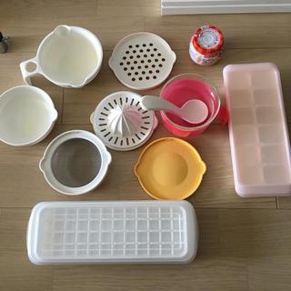 離乳食セット(離乳食調理器具)