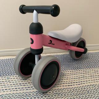 D-bike mini  (三輪車)