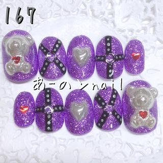 送料&カラー変更1色無料«167»ジェルネイルチップ♡*.