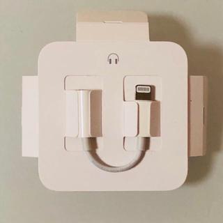 アイフォーン(iPhone)のiPhone イヤホン 変換 アダプター(変圧器/アダプター)