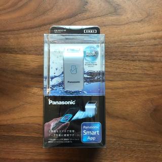 パナソニック(Panasonic)の活動量計 パナソニック(ウォーキング)