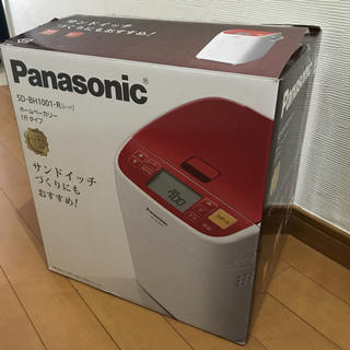 パナソニック(Panasonic)のパナソニック ホームベーカリー  SD-BH1001-R(ホームベーカリー)