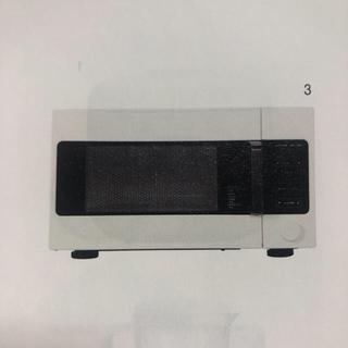 ムジルシリョウヒン(MUJI (無印良品))の無印良品 新品未開封 電子レンジ(電子レンジ)