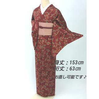 《可愛い小紋◆花柄■辻が花模様◆濃朱色赤■普段着に♪袷正絹着物◆KR11-48》(着物)