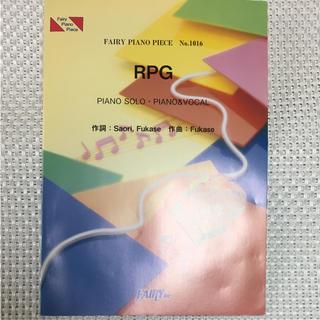 ピアノ楽譜 RPG(ポピュラー)