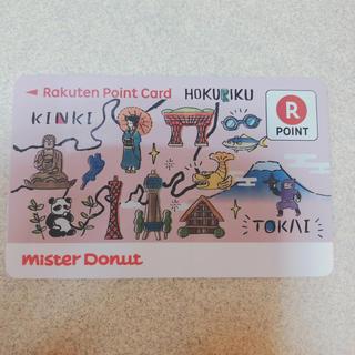 ラクテン(Rakuten)のミスド カード(その他)