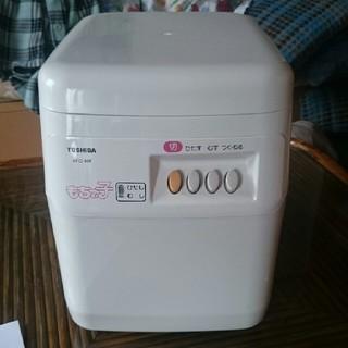 トウシバ(東芝)の胡桃さま専用です!【箱無し・新品】 TOSHIBA 餅つき機 (その他)