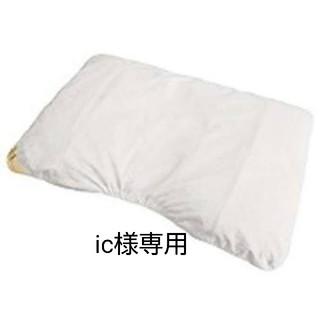 まくら(枕)
