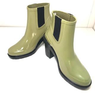 ハンター(HUNTER)の年末セール【HUNTER】 未使用品 ハンター リファインド /23cm(レインブーツ/長靴)