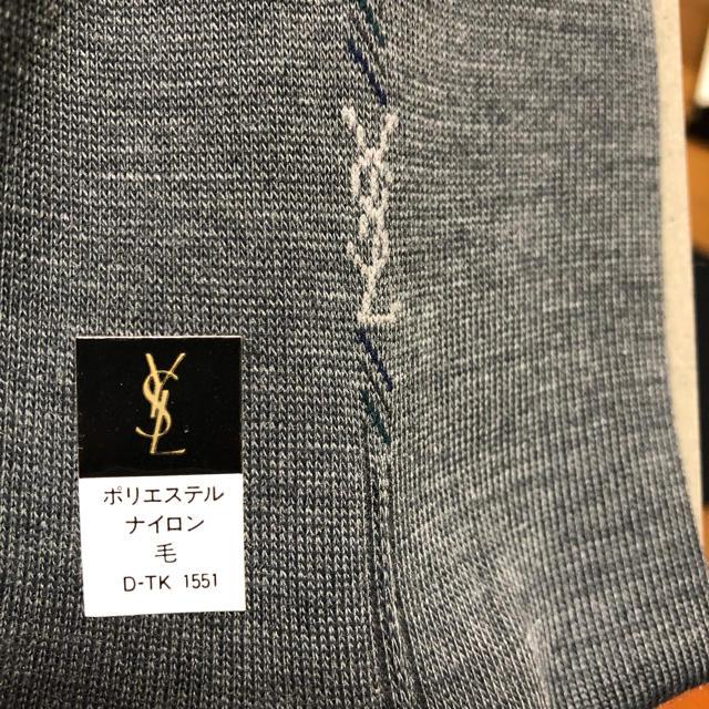 9817bc2b8b8b8f Saint Laurent(サンローラン)のイブサンローラン メンズ 靴下 ハンカチ ギフトセット メンズ