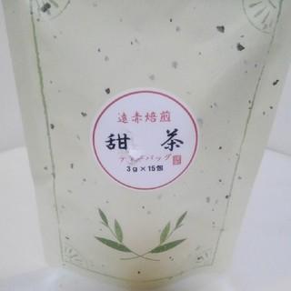 Oisix  遠赤焙煎  甜茶  ティーバッグ (茶)