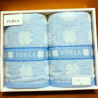 フルラ(Furla)のFURLA タオルセット(タオル/バス用品)