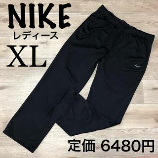 ナイキ(NIKE)のXL ナイキ 裏起毛パンツ ジャージパンツ ロングパンツ 黒 裏ボア(カジュアルパンツ)