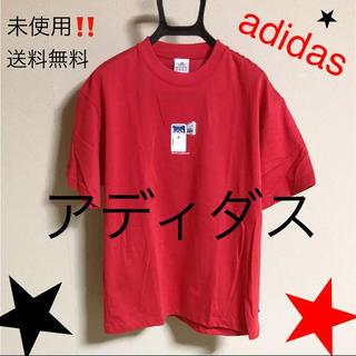 アディダス(adidas)の【デザイン可愛い❣️】adidas Tシャツ レッド 赤 アディダス ☆ メンズ(Tシャツ/カットソー(半袖/袖なし))