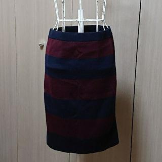 ニジュウサンク(23区)の◇ 23区 ボーダー スカート ◇(ひざ丈スカート)