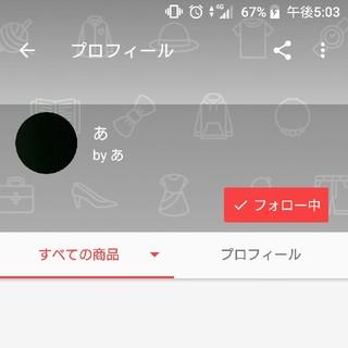 詐欺師あ様(携帯用ゲームソフト)