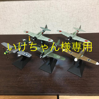 第二次世界対戦 名機 (航空機)