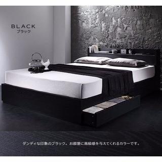 モダン収納ベッド マットレス付 シングル ブラック(シングルベッド)