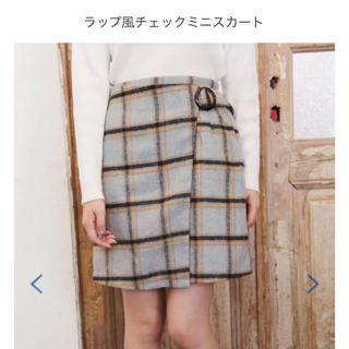 d4a75a1c3594a4 item rakuma. OLIVEdesOLIVE. olive*ラップ風スカート