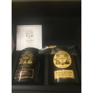 《未開封》マリアージュフレール  50g×2ギフトセット(茶)