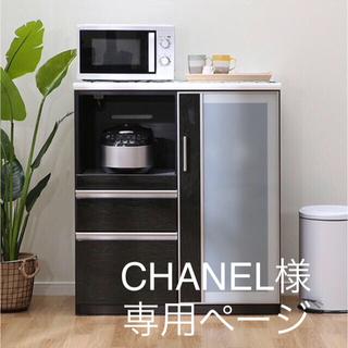 ニトリ(ニトリ)のニトリ  キッチンカウンター 食器棚(キッチン収納)
