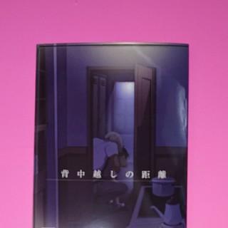 名探偵コナン 安コ 同人誌 (BL)