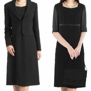 『新品』17号【ブラックフォーマル】2ジャケット+ワンピースの3点セットスーツ(礼服/喪服)