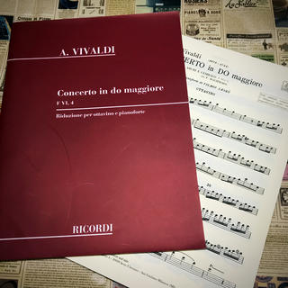 【楽譜】ピッコロ協奏曲/A.ヴィヴァルディ (ピッコロ&ピアノ)(クラシック)