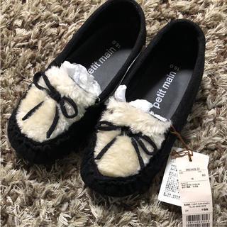 プティマイン(petit main)の新品 プティマイン  18 靴 黒 モコモコ リボン モカシン(その他)