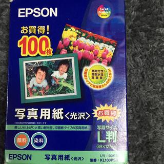 エプソン(EPSON)のエプソン 写真用紙 数枚使用(その他)