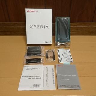 エクスペリア(Xperia)の【グリーン】docomo XPERIA Z3 compact SO-02G 本体(スマートフォン本体)