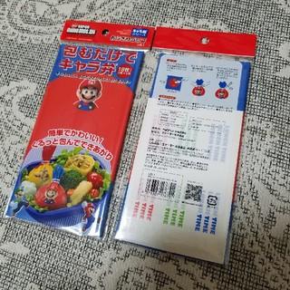 ニンテンドウ(任天堂)のスーパーマリオ(弁当用品)
