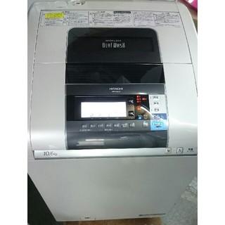 ヒタチ(日立)の洗濯機 日立 ビートウォッシュ 縦型 エコ 洗10kg 乾6kg(洗濯機)