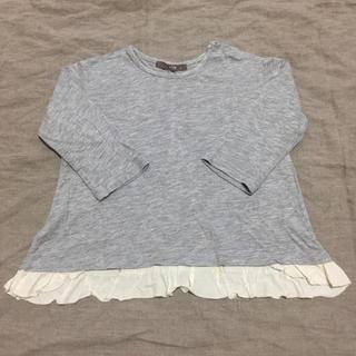 ニコフラート(nicohrat)のnico hrat (Tシャツ)