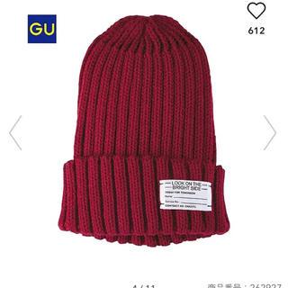 ジーユー(GU)のニット帽 GU(ニット帽/ビーニー)
