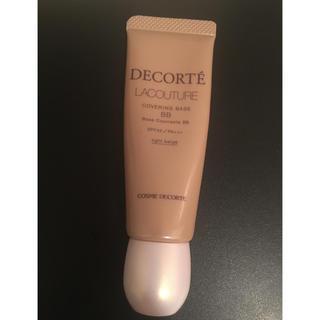 コスメデコルテ(COSME DECORTE)のコスメデコルテカバリングBB01(BBクリーム)