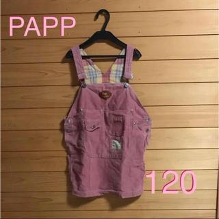 処分価格♡PAPPベロアジャンパースカート120