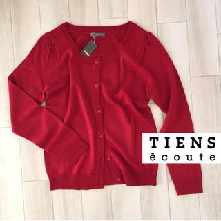 ティアンエクート(TIENS ecoute)の新品☆鮮やかな赤色のニットカーディガン(カーディガン)