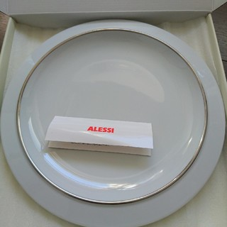 アレッシィ(ALESSI)のALESSI ディナープレート 27cm 2枚 新品未使用!(食器)